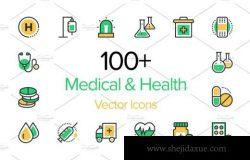 健康医疗图标下载
