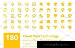 云数据技术图标下载