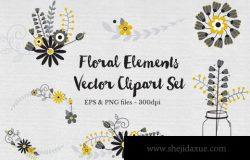 花卉矢量素材图标设计