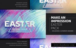 复活节渐变多彩背景设计素材