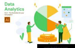 互联网大数据分享用户研究概念插画素材打包下载