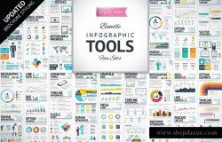 高品质的信息图标矢量素材包合辑 Infographics Elements Bundle