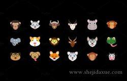 可爱的动物图标下载 Set of Cute Animals