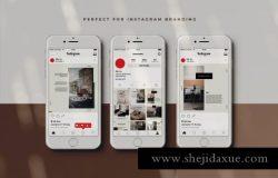 9个酷炫典雅专为Instagram设计的高分辨率PSD模板