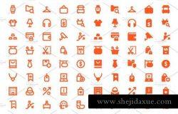 购物材料设计图标大全 160 Shopping Material Design Icons