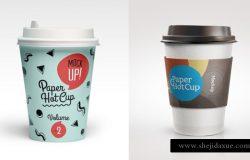 啡杯奶茶杯子智能贴图素材