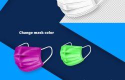 医用口罩贴图样机素材 Medical Face Mask Mockup