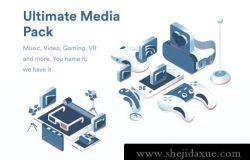 2.5D电子数码设备插画素材下载Ultimate Media Pack