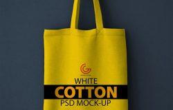 帆布袋模型PSD贴图模板White Cotton Bag Mockup