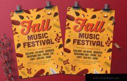 秋季主题音乐盛会海报传单设计PSD模板 Fall Music Flyer