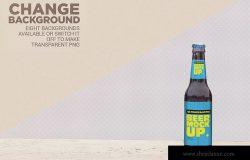 小瓶啤酒瓶外观设计样机模板 Stone Floor Beer Mockup