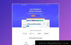 软件服务网页介绍落地页网页模板
