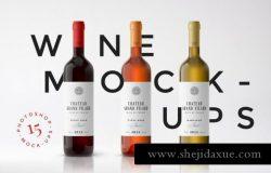 高端红酒包装设计展示样机 Wine Packaging Mockups