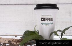 高级高端咖啡定咖啡杯元素智能对象Coffee Mock Ups