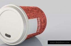 Espresso PSD Mockup 咖啡杯贴图模板