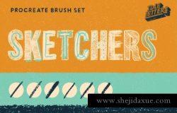 素描绘画笔刷套装 [For iPad] Sketchers Procreate Brush Set