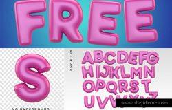 3D字母气球设计素材Baloon 3D Typeface PNG