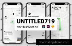 现代和充满活力的iOS应用程序设计界面工具包 Untitled719 iOS UI Kit
