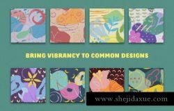 手工艺术家抽象矢量图案素材合集包 Artistic Dimension Abstract Patterns