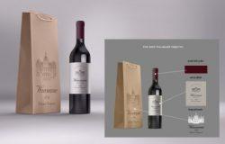 葡萄酒品牌样机包 Wine Branding Bundle