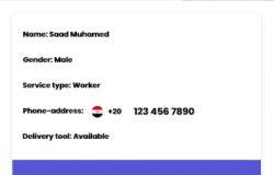 外卖食品预订移动APP界面设计 Adobe Xd Food Delivery UI Kit 每日UI源文件分享