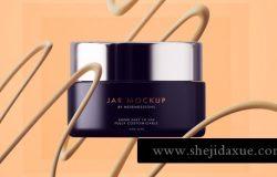 化妆品样机贴图展示模版 Cream Jar Mockup