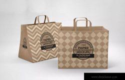 加大型购物纸袋设计图样机模板 XL Paper Bags with Flat Handles Mockup