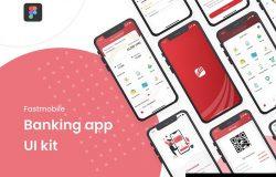 银行业务应用程序IOS UI套件