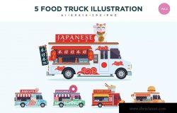 5个食品卡车餐车矢量图形插画素材