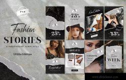 撕纸设计风格品牌促销/新品发布Instagram社交推广素材