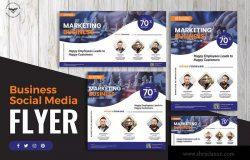 企业社交新媒体商业推广素材包