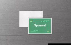 A6尺寸明信片/传单设计效果图样机 A6 Postcard / Flyer Mockup