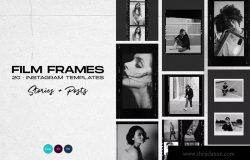 Instagram社交平台品牌故事推广旧电影风格设计素材 Instagram Stories Template – Film Frames