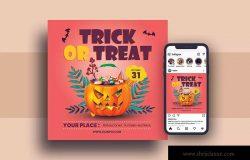 万圣节不给糖就捣蛋主题传单设计模板&Instagram社交设计素材 Halloween