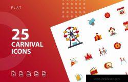 25枚狂欢节扁平设计风格矢量图标 Carnival Flat