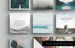 社交媒体Banner&贴图&版式设计模板合集 J U N I P E R Social Media BUNDLE