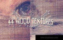 44款木材木纹材质纹理高清背景贴图素材合集 44 Wood Grain Textures