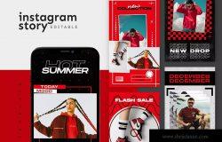男装品牌Instagram平台推广设计素材 Instagram Story Template