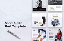 现代设计风格社交媒体新媒体文章版面设计模板v1 Modern Social Media Kit Vol. 01