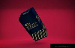 长方体高端产品包装盒外观设计样机模板