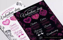 情人节主题餐厅套餐菜单设计PSD模板 Valentine's Day Menu Template