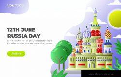 俄罗斯国庆日主题网站设计矢量插画