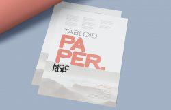 小报尺寸纸张传单样机集