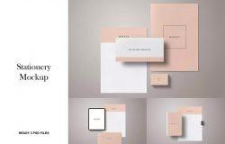 企业品牌VI设计办公文具预览效果图样机