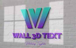 墙体3D字体&Logo设计效果图样机 Wall Text or Logo Mockups
