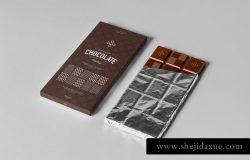 巧克力包装外光样机模板 Chocolate Mock-up