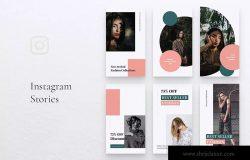Instagram社交平台时尚品牌故事营销设计素材 LUMINE Fashion Instagram Stories