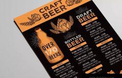 酒吧啤酒饮品菜单设计模板