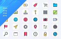 50枚UI设计主题彩色图标矢量素材