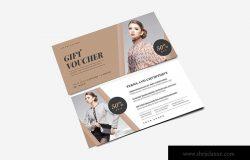 简约风格时尚女装促销折扣优惠券设计模板